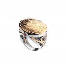 Classic Filigree Ring