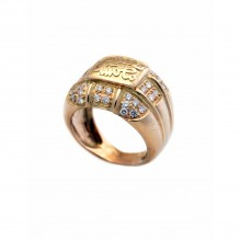 Classic 18ct Gold Ring with Pave Diamonds
