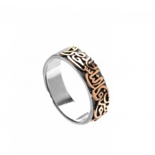 Calligraphy Band For Her