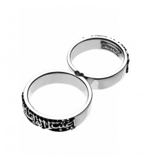 His & Hers Band Set